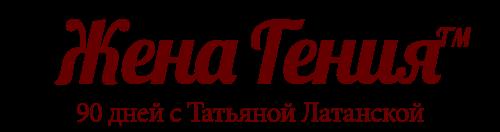 Фото Женский Клуб